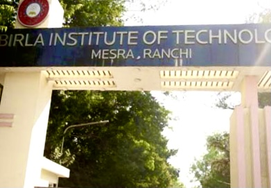 BIT Mesra MBA Admission 2021. Check fees, seats, eligibility and placement 2020