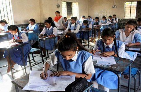 Andhra Pradesh Class 12 board exam postponed