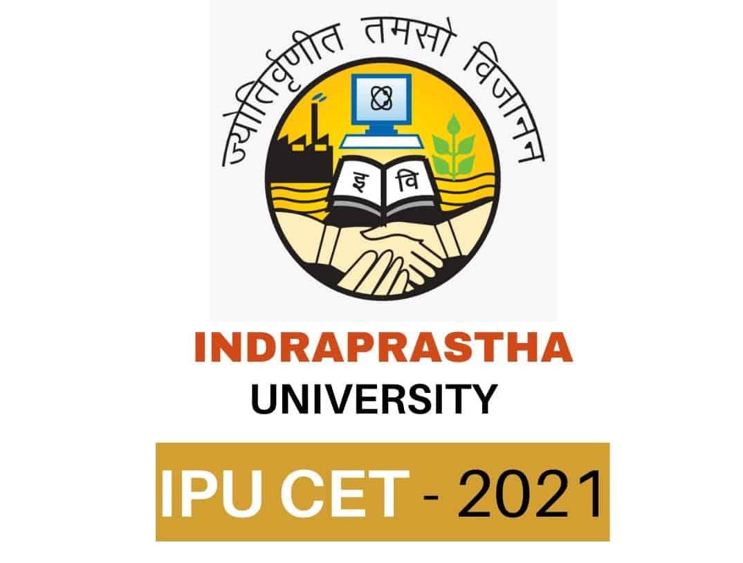 IPU-min