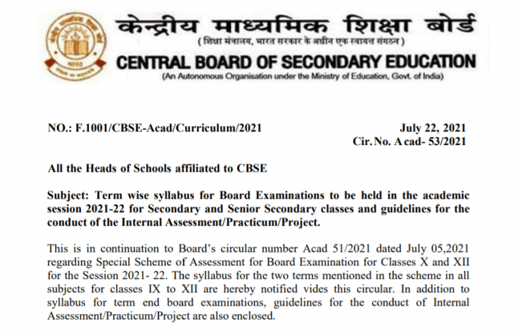 CBSE Board Exams 2022:  Released  Term-wise Revised Syllabus